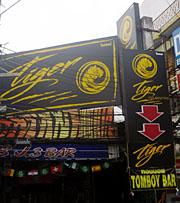 Tiger Tomboy Bar i Pattaya Walking Street